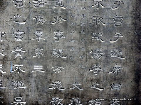 Example of stele of Confucius writing