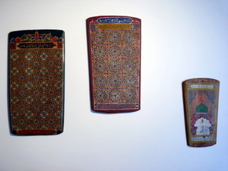 Koranic Tablets - note the similarity between the designs and the Saadian Tombs